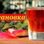 Калгановка